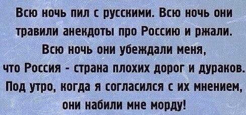 МИР ФАНТАЗИЙ с ЮМОРОМ...