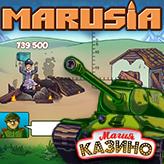 Скриншот игры Магия казино